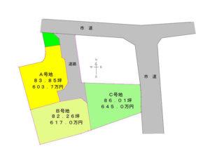 大牟田市大字唐船(B号地)